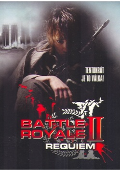 Battle Royale 2 2DVD