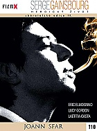 Serge Gainsbourg (Film X) (DVD)